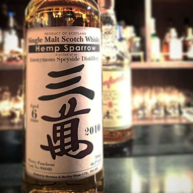 "【new arrival single malt】anonymous speyside distillery 2010-6yrs 66.1% / hemp sparrow Distillery unknown...but importer says ""family-run distillery at speyside region,charged water from benrinness""maybe...farc••s.I guess.#bar #authenticbar #gyoutoku #gyotoku #anonymous #hempsparrow  #singlemalt #malt #whisky #ウイスキー #アノニマス #シングルモルト #ヘンプスパロー #バーツール #行徳"