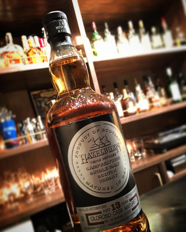 【new arrival single malt 】hazelburn 13yrs(2003 Oct.-2017 Mar.)oloroso cask matured 47.1% limited 12,000 bottles#bar #authenticbar #bartool #gyoutoku #gyotoku #hazelburn #whisky #singlemalt #malt #whisky #ウイスキー #シングルモルト #ヘーゼルバーン #バーツール #行徳