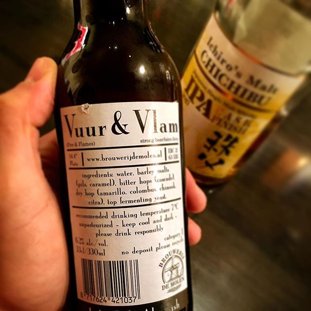 【new arrival guest beer】vuur & vlam (IPA) / de molen#bartool #bar #authenticbar  #beer #ipa #ipabeer #vuurandvlam #demolen #ビール #デモーレン #バーツール #行徳 #行徳BAR #浦安 #船橋