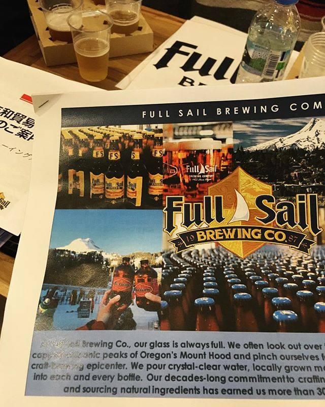 本日はフルセイルブリューイングのお披露目イベント。たかがビール、ではないクオリティの高さ。収穫多かった!#bartool #bar #authenticbar  #beer #ipa #ipabeer #sessionipa #fullsailbrewing #ビール #フルセイルブリューイング #セッションipa #バーツール #行徳 #行徳BAR #浦安 #船橋