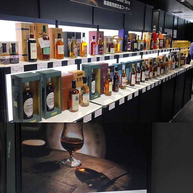 今年も恒例の#モダンモルト。ほろ酔い程度にしないと(汗)毎年思うけど金曜にやるとは飲食に優しくないよな…(苦笑)#モダンモルトウイスキーマーケット2018 #modernmalt #modernmaltwhiskymarket #modermaltwhiskymarket2018 #bar #authenticbar #bartool #gyoutoku #gyotoku #scotch #singlemalt #singlemaltwhisky #whisky #ウイスキー #シングルモルト#シングルモルトウイスキー #バーツール #行徳 #行徳bar