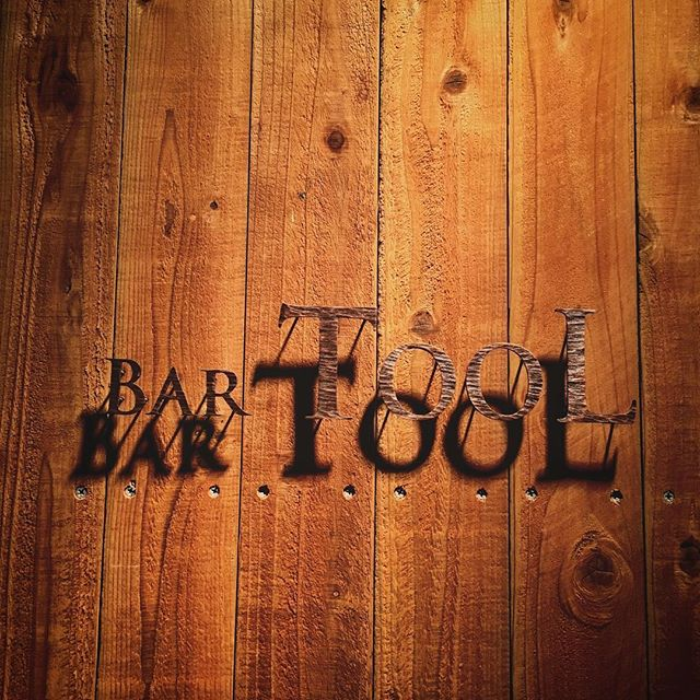 【今週末の営業について】23(金) 休業24(土) 営業25(日) 休業変則営業となりますのでお気をつけください。BAR TooL #bar #authenticbar #バーツール #行徳 #行徳BAR #船橋 #浦安