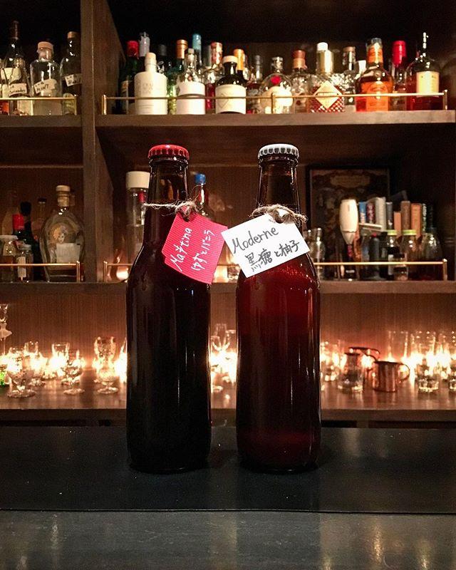"""【new arrival songbird beer】LRYuzu & vanilla (ゆずとバニラ)Yuzu & brown sugar(黒糖とバニラ)ソングバード ビールの冬の新作です。冬ならでは、柚子を使った2本。 """"ゆずとバニラ""""は前回のモルティナをベース、""""黒糖と柚子""""は定番のモデルネをベースに。使用した柚子はブルワリーの地元、木更津産のもの。地に根付いたものを使うっていうのは良いですね。#bartool #bar #authenticbar #beer #moderne #maltina #microbrewery #craftbeer #bergianbeer #songbirdbeer #クラフトビール #クラフトビア #ベルジャンビール #ベルギービール #ビール #ソングバードビール #ソングバード #マイクロブルワリー #バーツール #行徳 #行徳BAR #浦安 #船橋 #木更津"""